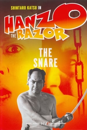 Hanzo-the-Razor:-The-Snare-(1973)