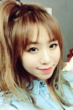 Alina Cheng
