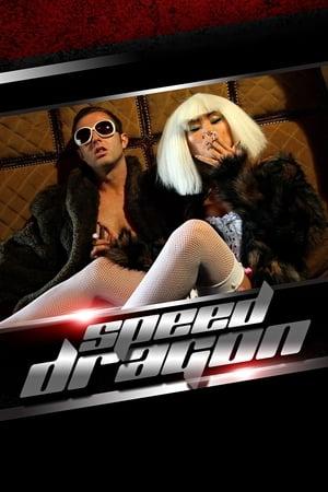 Speed Dragon (2013)
