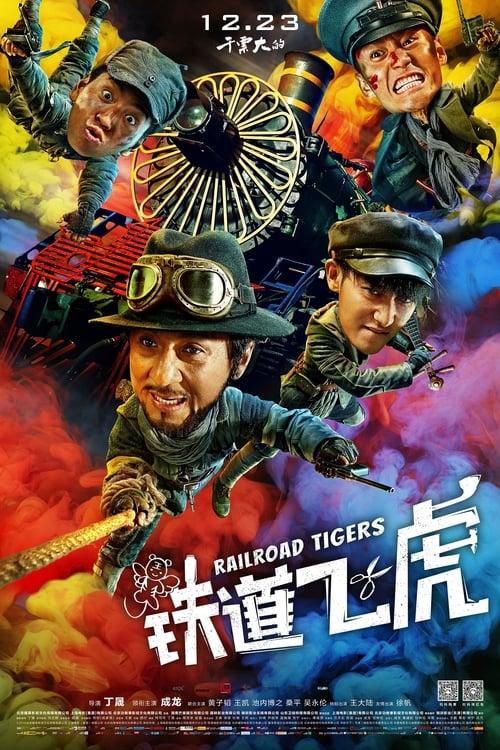 VER Los tigres del tren Online Gratis HD