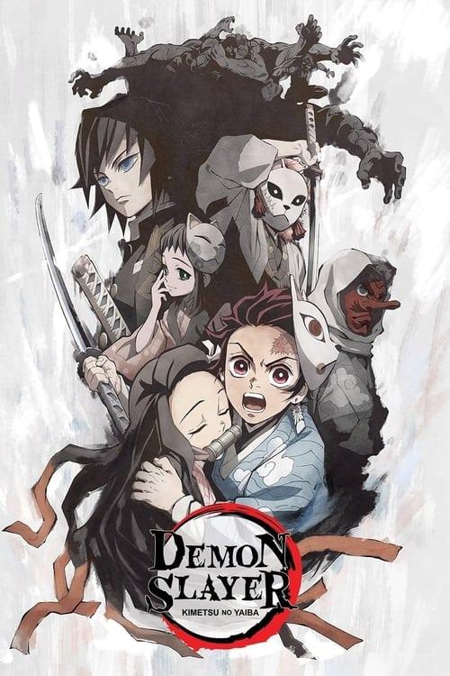 VER Demon Slayer: Kimetsu no Yaiba: Bonds of Siblings Online Gratis HD