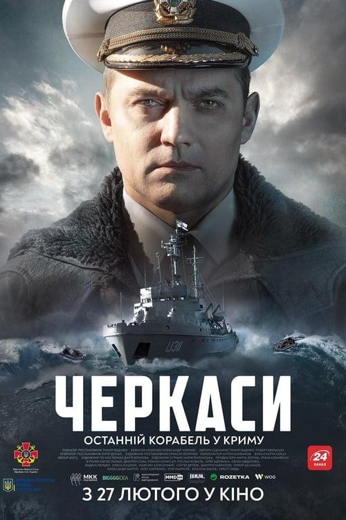 VER U311 Cherkasy Online Gratis HD