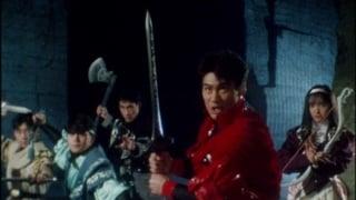 Super Sentai: Kyōryū Sentai Zyuranger (1992) — The Movie Database (TMDb)