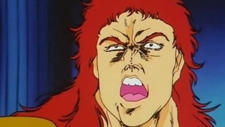 Fist of the North Star: Season 4 (1986) — The Movie Database