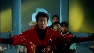 Super Sentai: Kyōryū Sentai Zyuranger (1992) — The Movie