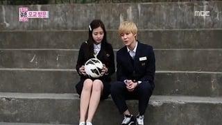 Γάμος που δεν βγαίνει με jinwoon και sunhwa