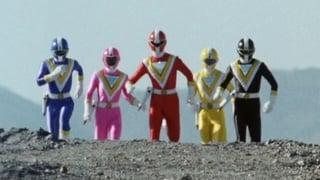 Super Sentai: Chikyuu Sentai Fiveman (1990) — The Movie