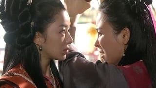 kings daughter soo baek hyang ep 12