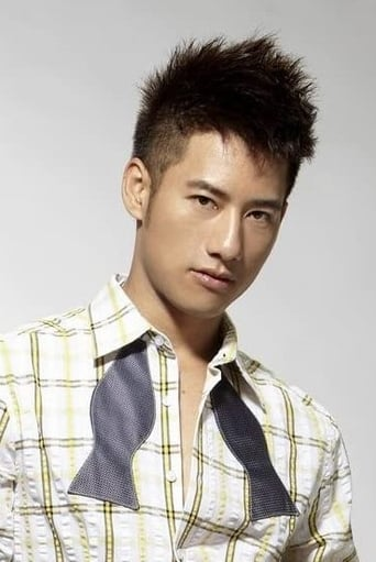 Image of Kurt Chou