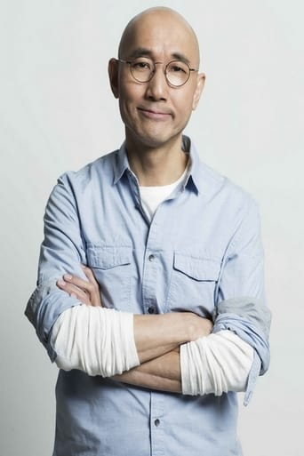 Image of Lowell Lo
