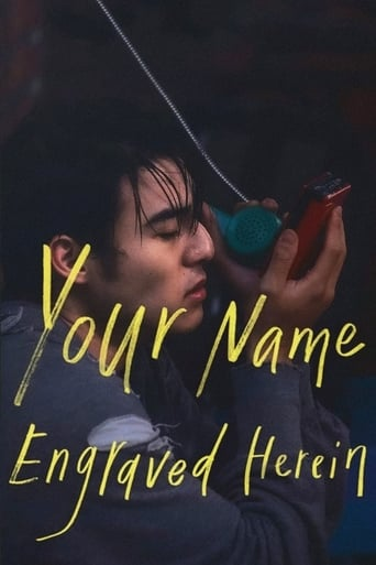 watch Your Name Engraved Herein free online 2020 english subtitles HD stream