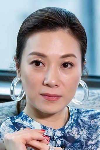 Image of Maggie Cheung Hoh-Yee