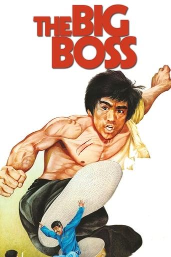 The Big Boss (1981)