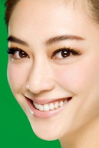Image of Cherrie Ying