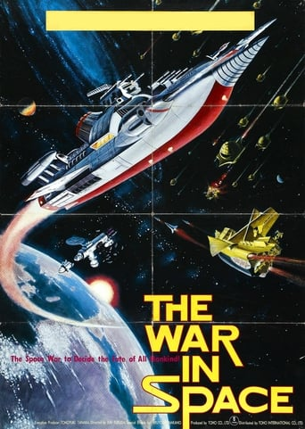 Image The War in Space