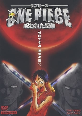 One Piece: The Cursed Holy Sword (2004)