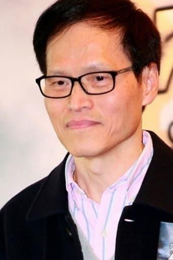 Image of David Lam