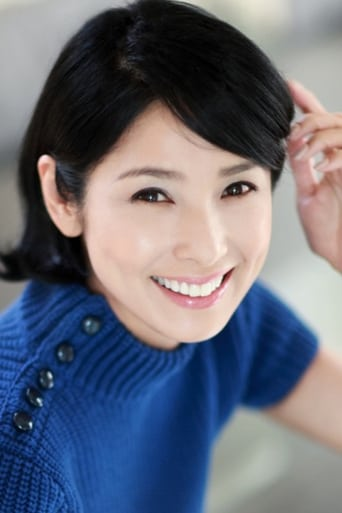 Hitomi Kuroki