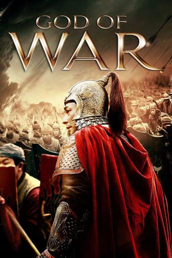 watch God of War free online 2017 english subtitles HD stream