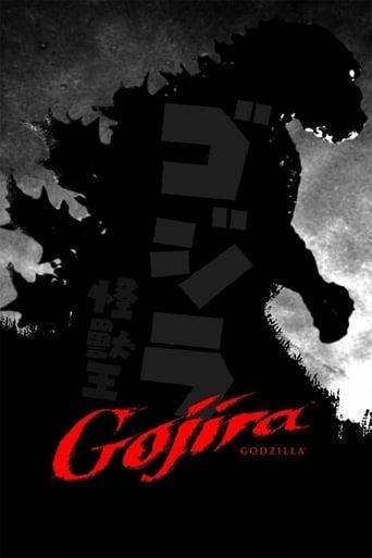 Godzilla (2004)