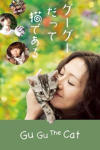 Gou-Gou, the Cat