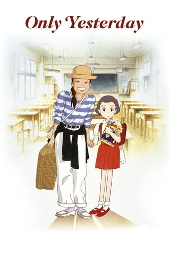 Watch Only Yesterday (1991) Fmovies