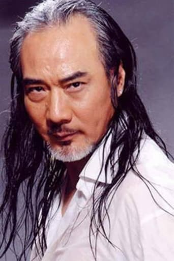 Image of Norman Chui