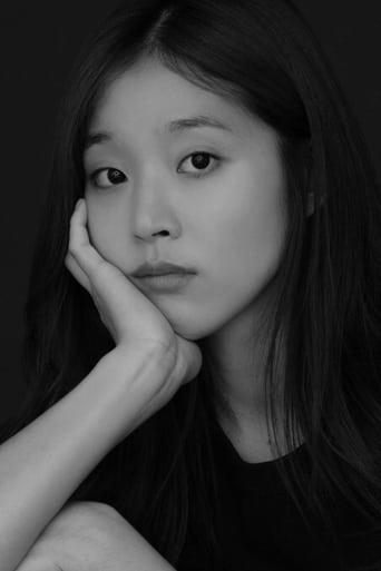 Image of Yoon Hye-ri