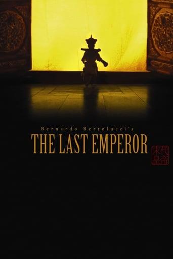 The Last Emperor (1988)