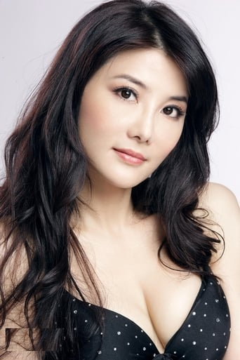 Image of Cynthia Yang Li Ching