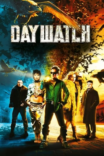 Day Watch (2007)