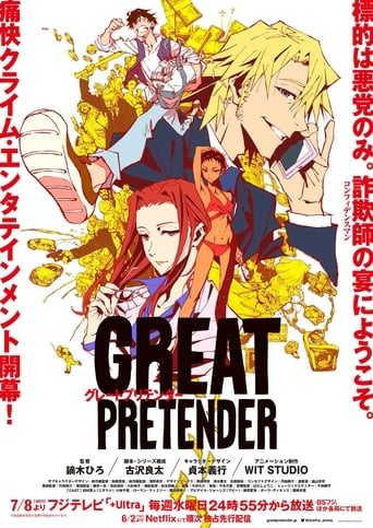 Image Great Pretender - Season 1