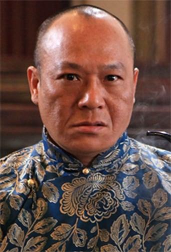 Frankie Ng