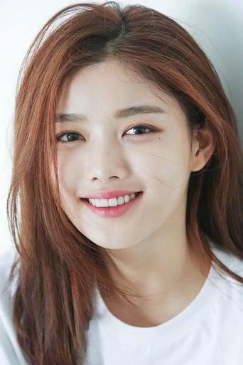 Kim You-jung