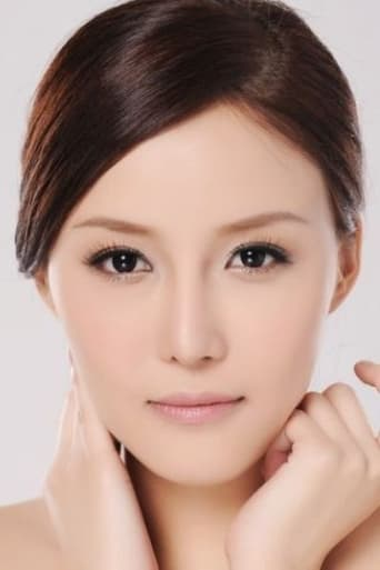 Image of Hazel Tong