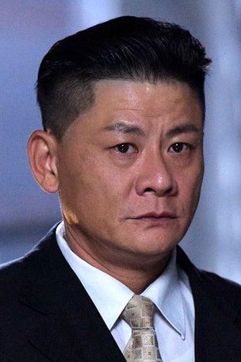Image of Lam King-Kong