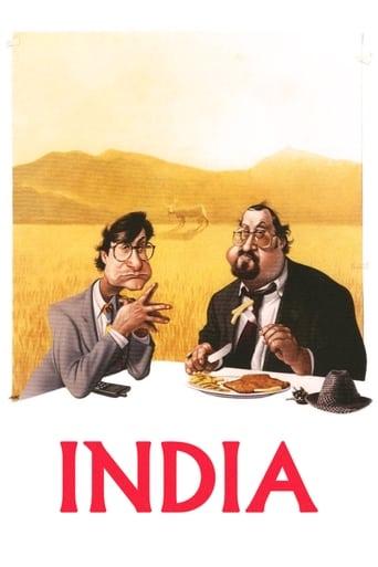 India (1970)