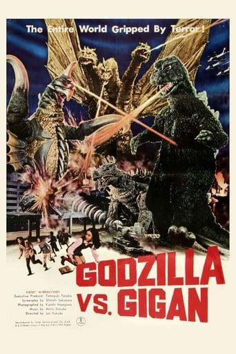 Godzilla vs. Gigan (1977)