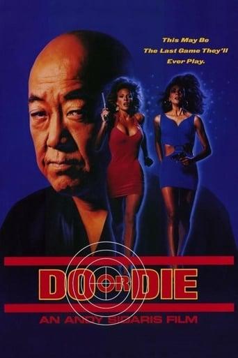 Do or Die (1991)