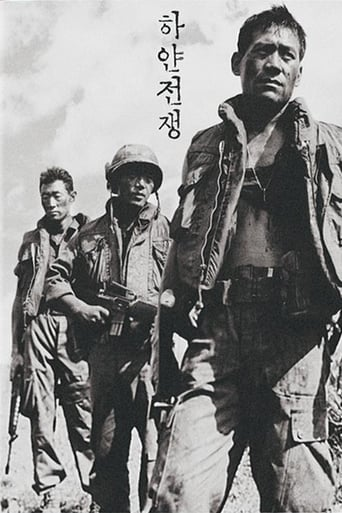 White Badge (1970)