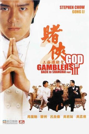 watch God of Gamblers III Back to Shanghai free online 1991 english subtitles HD stream