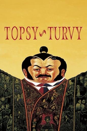 Topsy-Turvy (2000)