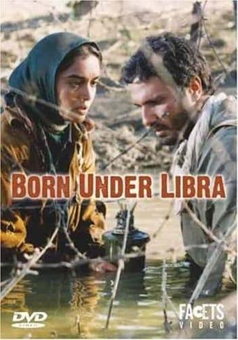 Born Under Libra (1970)