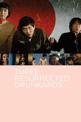 Three Resurrected Drunkards (1968)