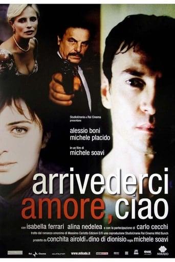 The Goodbye Kiss (2006)