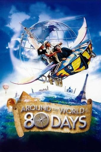 Ο Γύρος του Κόσμου σε 80 Μέρες