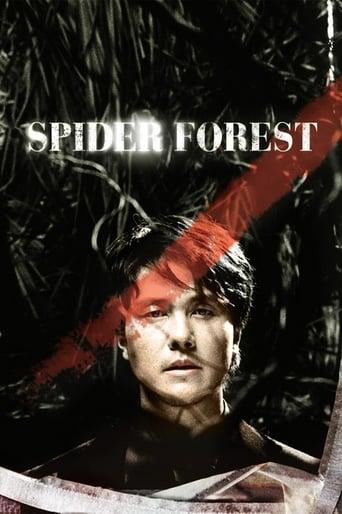 Spider Forest (2004)