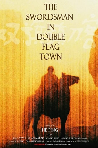 Image The Swordsman in Double Flag Town