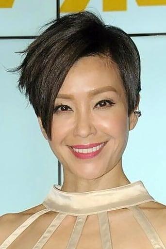 Image of Christine Ng
