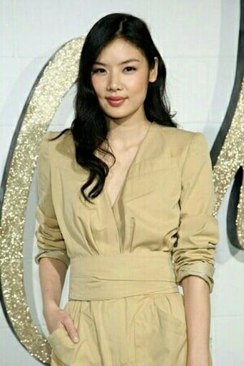Image of Gaile Lok
